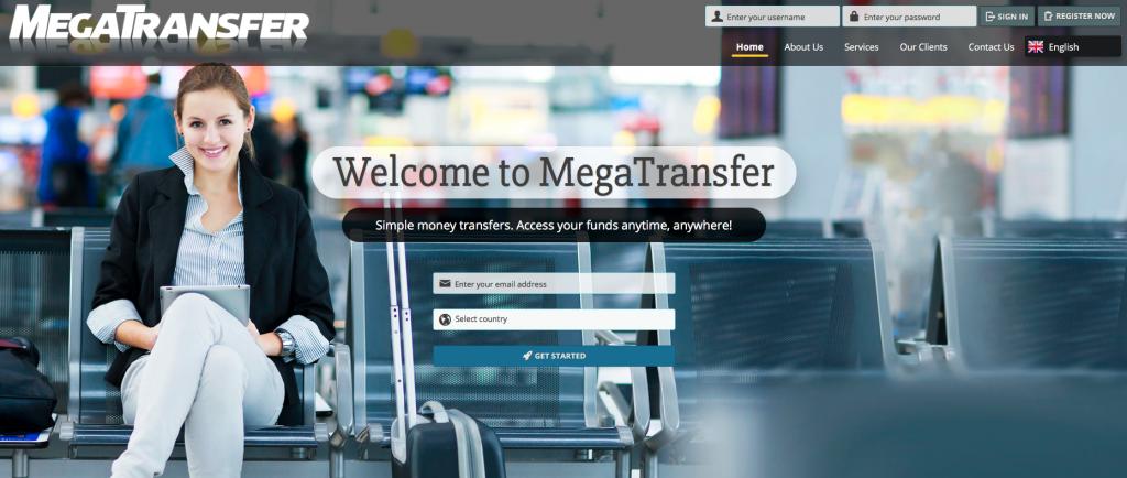 MegaTransfer公式サイト